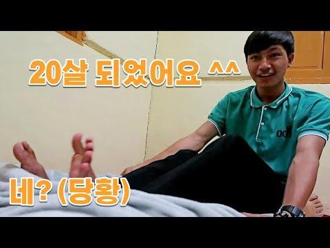 미얀마 미남의 💥황홀한 마사지💥 풀서비스!! Myanmar Massage