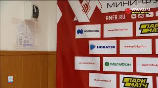 Париматч Суперлига 16 й тур КПРФ Москва Синара Екатеринбург Матч 1