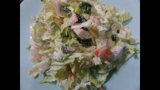 Салат из крабовых палочек. Рецепт приготовления.
