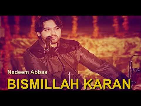 Bismillah Karan Original Song By Nadeem...