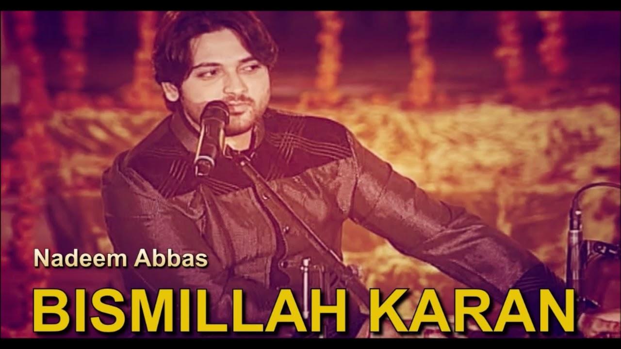 Free download mp3 pakistani song bismillah karan.
