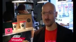 видео Стаканы бумажные, из ЭКО-материалов для холодных напитков