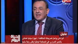 بالفيديو.. عمرو الشوبكي لـ