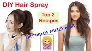 DIY Hair Spray - Ways to Get Rid of Frizzy Hair Naturally