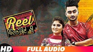 Reel Bindrakhiye Di (Full Audio) | Deep Aman Ft Ravneet Singh | Latest Punjabi Song 2018