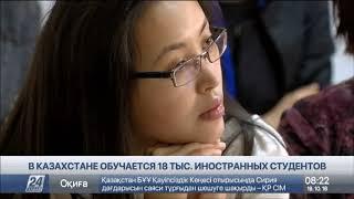 220,5 млрд тенге переведены в Казахстан из-за рубежа