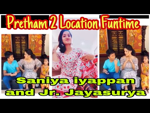 Pretham 2 Location fun Saniya iyappan and Jr. jayasurya & daughter funny musically dubsmash TikTok