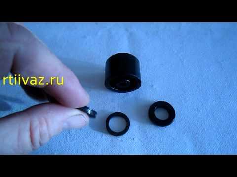 Ремкомплект рабочего цилиндра сцепления ВАЗ 2101-2107