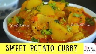 How to Prepare Sweet Potato Curry | Shakarkandi Curry | Sakkarai Valli Kizhangu Curry |DiviCookHouse