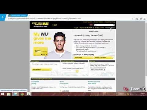 شرح كل شيء عن  بنك ال Western Union
