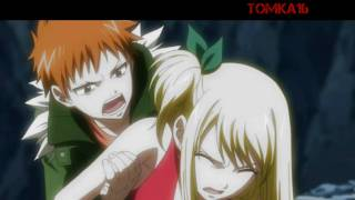 LOKI X LUCY - IT'S NOT OVER /Fairy Tail AMV