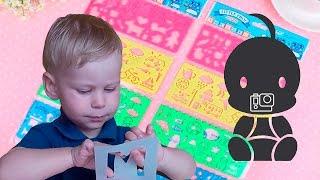 ТРАФАРЕТЫ ДЛЯ ДЕТЕЙ. Как научить ребенка рисовать. Учимся рисовать с помощью трафаретов для детей