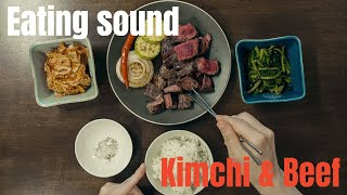 [ASMR] Eating sound(먹방) Wagyu Beef Steak NO Talking I'm Beginner (와규 스테이크)  Korean Style Simple way