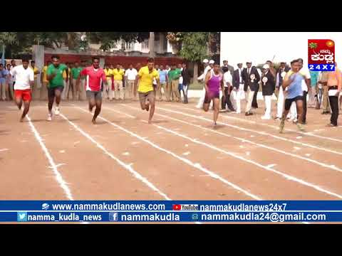 Namma Kudla 24x7 : Mangalore Police annual sports day