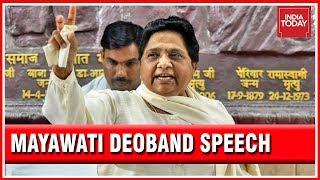 Mayawati Speech At Deoband Rally; Hits Out At BJP And Congress