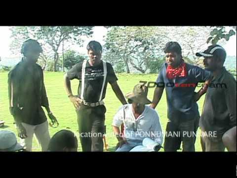 Making of Ponnumani Punnare (Part 1)