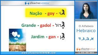 Video Aprender o alfabeto Hebraico download MP3, 3GP, MP4, WEBM, AVI, FLV Agustus 2018