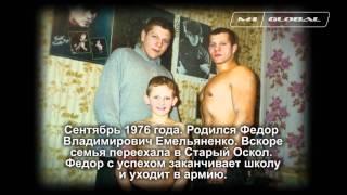 Fedor Emelianenko and Jeff Monson. Biography