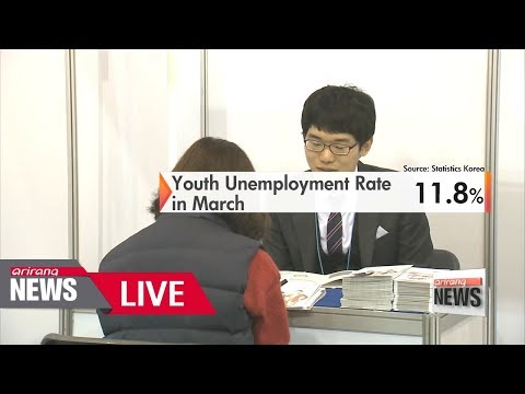 [LIVE/ARIRANG NEWS] Korea's unemployment rate hits 4.5% in M