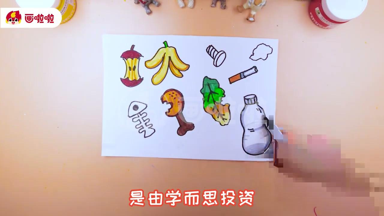 手工剪纸+绘画结合1