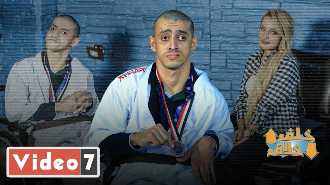 -اللي عايز حاجة بيعملها-.. عُمر بطل كاراتيه ومن ذوي الاحتياجات الخاصة  - نشر قبل 11 ساعة