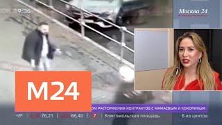 """Мамаеву и Кокорину грозит разрыв контрактов с клубами """"Краснодар"""" и """"Зенит"""" - Москва 24"""