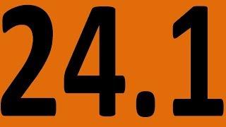 КОНТРОЛЬНАЯ 7 - АНГЛИЙСКИЙ ЯЗЫК ДО АВТОМАТИЗМА  УРОК 24.1  ГРАММАТИКА УРОКИ АНГЛИЙСКОГО ЯЗЫКА