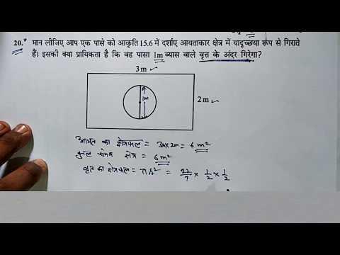 Class 10 Maths Chapter 15 Probability Part 7