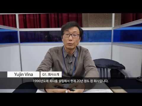 베트남 Yujin Vina 기업관계자 인터뷰 커버 이미지
