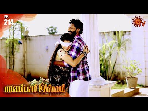 Pandavar Illam - Episode 214 | 29 July 2020 | Sun TV Serial | Tamil Serial