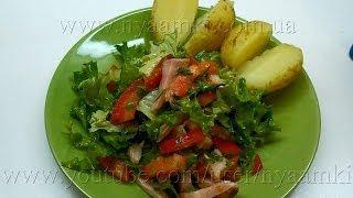 Вкусно и просто: Рецепт салата из листьев салата с ветчиной. Пошаговый рецепт с видео.
