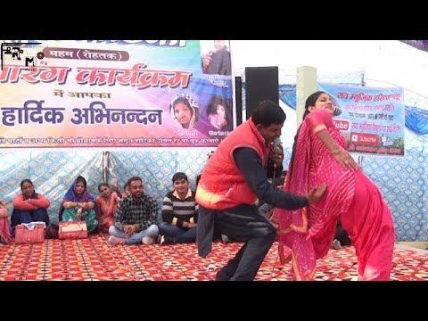 Usha Jangda ने स्टेज पे की बेशर्मी की हदे पार | Haryanvi Stage Dance 2018