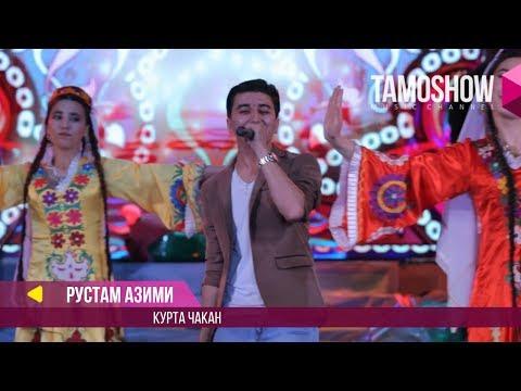 Рустам Азими (admin) -