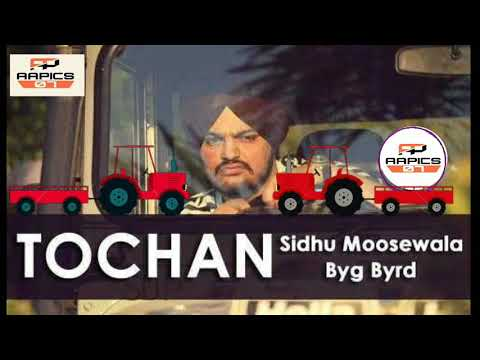Tochan Ringtone | Sidhu Moosewala & Byg Byrd