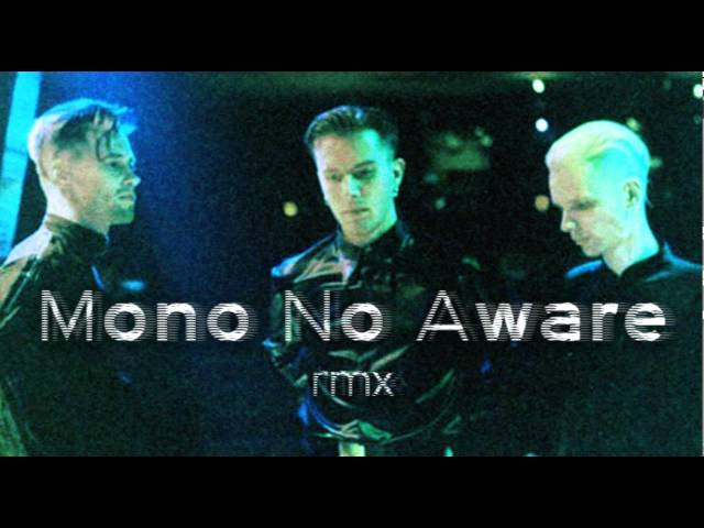 Our Banshee - Last Time That I Cried (Mono No Aware Remix) 1998