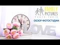 Фотостудия Family Pictures видео обзор short