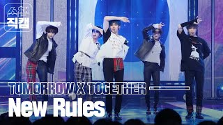 [쇼챔직캠] 투모로우바이투게더 - New Rules (TOMORROW X TOGETHER  - New Rules) l EP.338