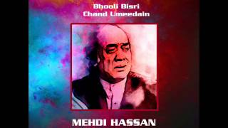 BHOLI BISRI CHAND UMIDHEN | Mehdi Hassan In Concert