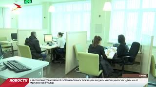 видео Потребительский кредит и потребительское кредитование в России. Плюсы и минусы. Где и как лучше оформить.