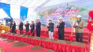 Sơn La khởi công nhà máy bảo quản, chế biến sản phẩm nông nghiệp công nghệ cao
