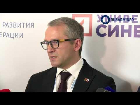Россия увеличит инвестиции в экономику Армении на 1 млрд долларов: Вольвач