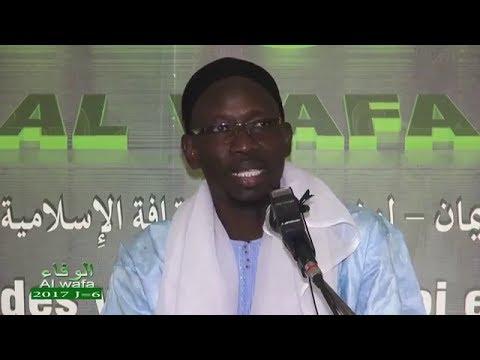 Relation entre Religion et Politique   S. Sam Bousso Abdou Rahmane