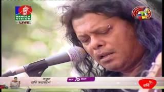 Guru James er Pohela Boishakh  Concert Dhaka University Full