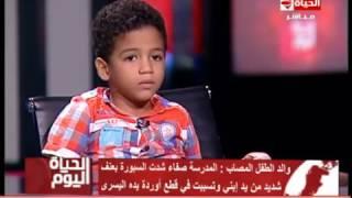 بالفيديو.. الطالب المصاب بقطع وريدي: مش راجع المدرسة تاني