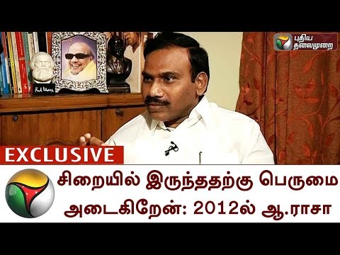 PT Exclusive: A Raja Interview - What the Enforcement Department get in the raid?