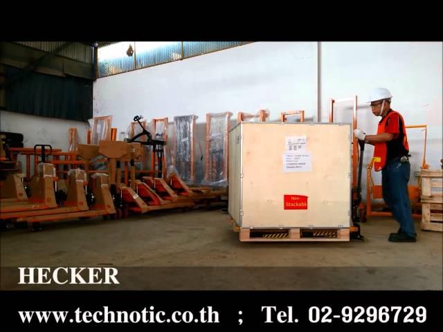 รถยกของ, รถลากพาเลทสูง High lift scissor truck  JL6810 , JL6815 HECKER