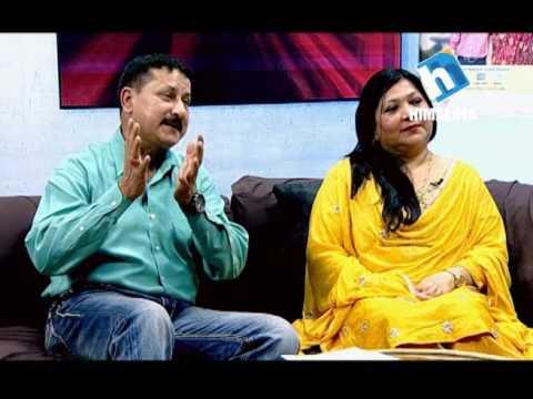 Jeevan Saathi - जीवनसाथी - डि आइ जि  केशब अधिकारी / कबिता अधिकारी