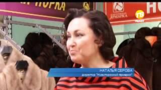 """Афиша: """"Новоторжская ярмарка"""", шоу Гии Эрадзе «Баронеты»"""