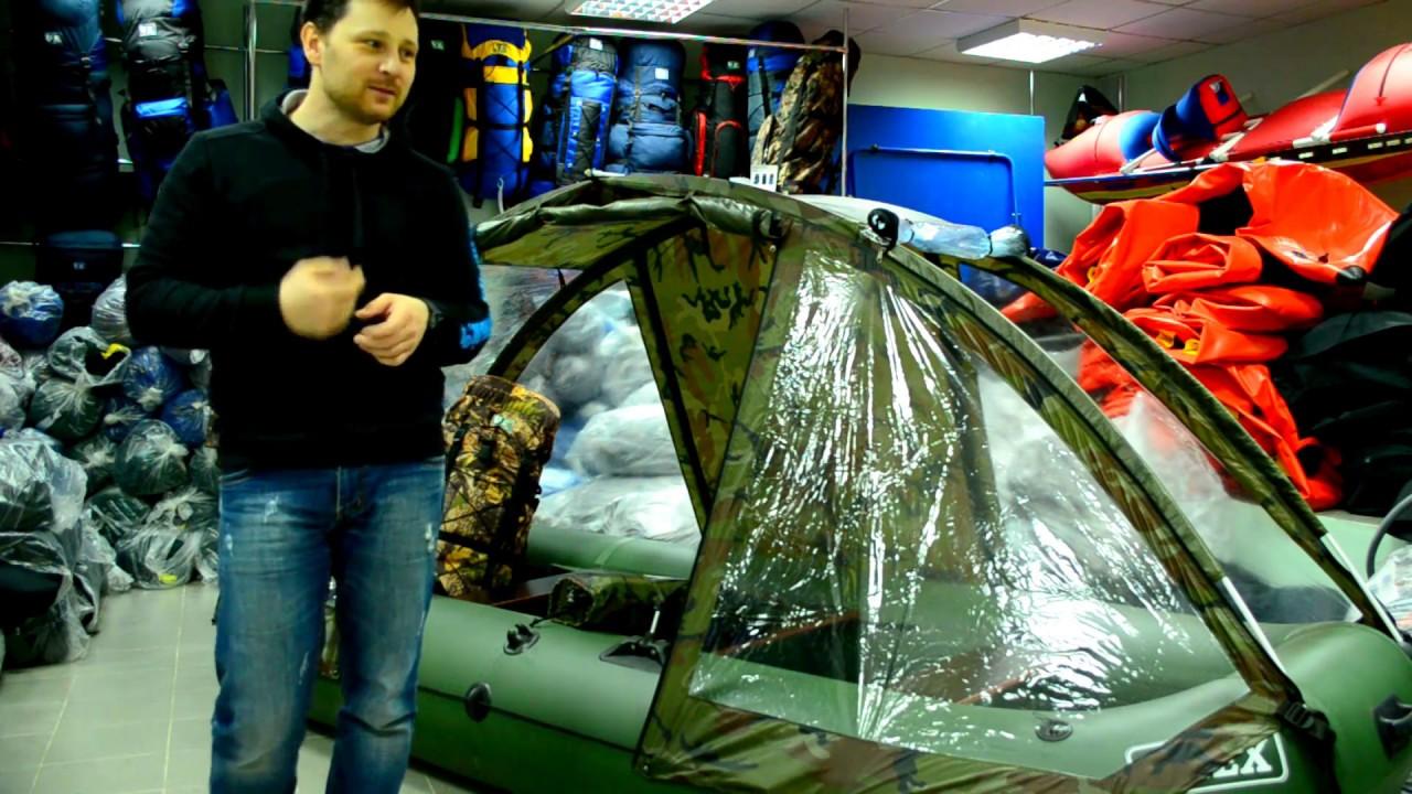 В нашем интернет магазине вы можете купить надувные лодки пвх по низким ценам. Так же на нашем сайте большой выбор стеклопластиковых лодок и лодочных моторов.