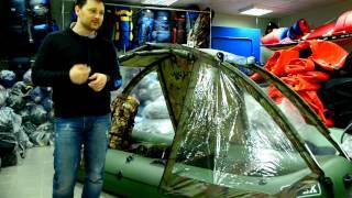 Тент на лодку ПВХ - вещь, которую стоит купить! Видео обзор ходового тента на надувную лодку.
